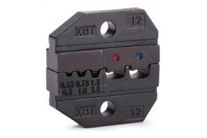 Номерные матрицы МПК-12, КВТ 69965